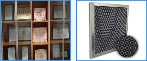 The grease filters we produce passed quality check for reassuring use